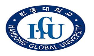 Handong Global University  ( Đại Học Handong )